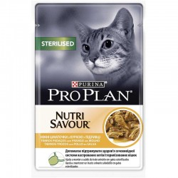 Pro Plan Sterilised Cat GiG Pollo 24X85Gr